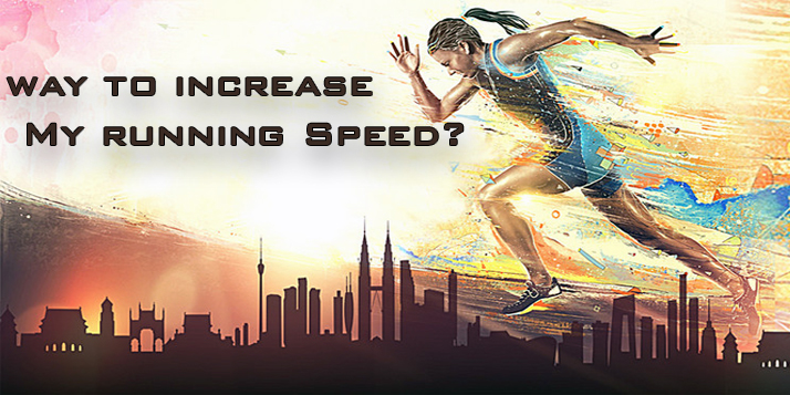 How can I increase my running speed easily?